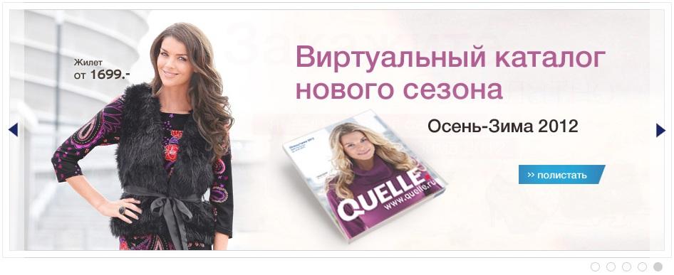 Витт Интернешнл Одежда Женская