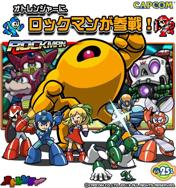 Capcom dévoile un nouveau personnage de Megaman 198723478352a194bb3f2040016