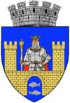 FĂGĂRAŞ