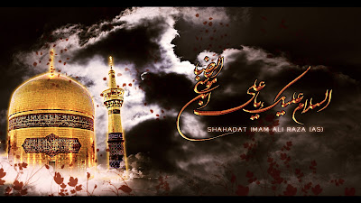 Shahdar Imam Ali Raza (a.s)
