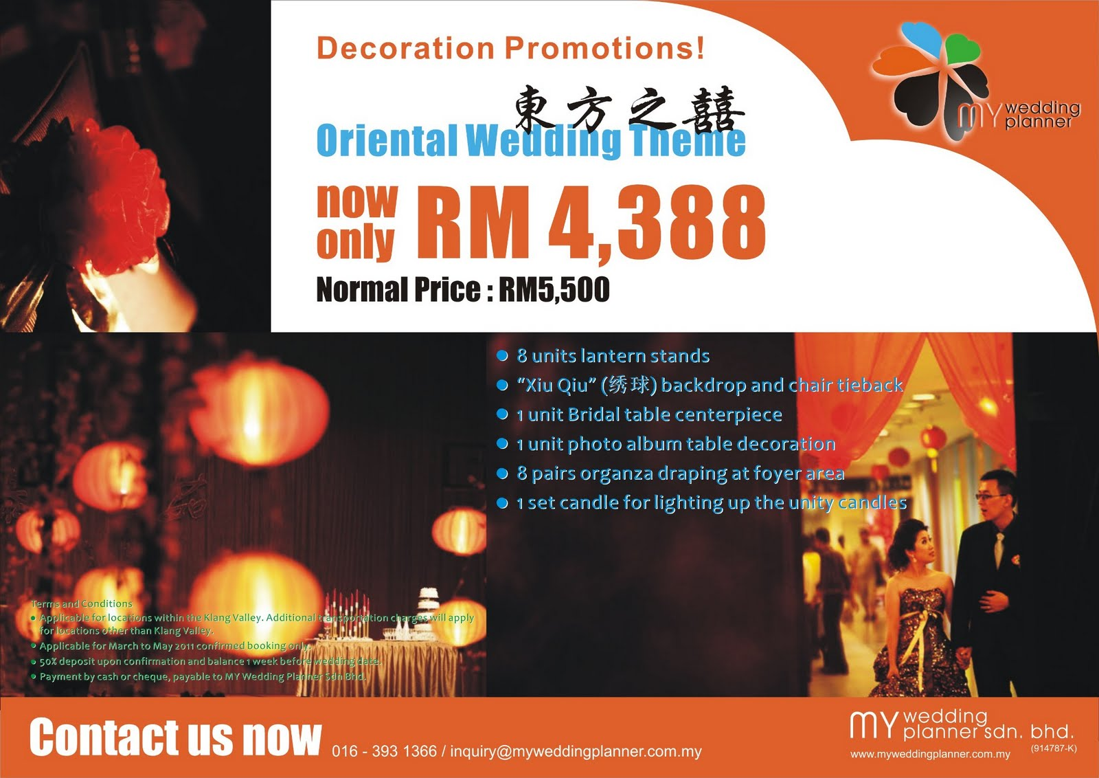 Wedding decoration promotion 2011 a wedding planner malaysia blog for further details please contact my wedding planner visit website here httpmyweddingplanner junglespirit Image collections