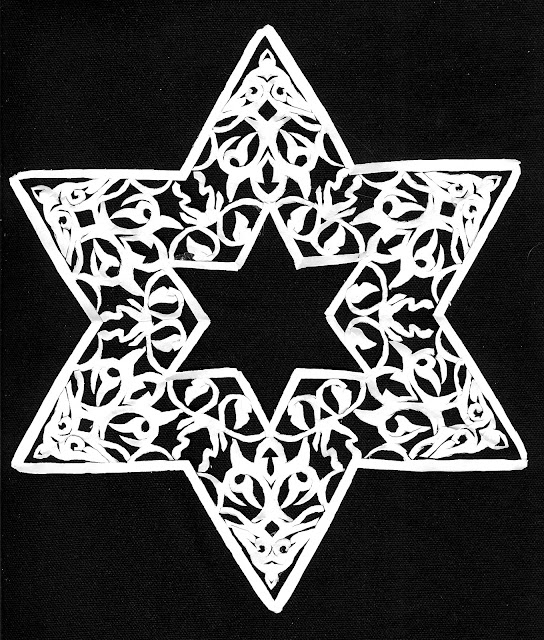 medallion, star, levantine, paper, cut-out, art, arte, S. Myers, Sarah Myers, white, intricate, delicate, six, point, Israel, stone, carving