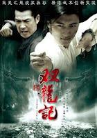 Phim Vịnh Xuân Quyền
