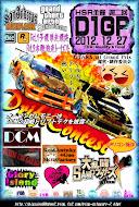 ドリコン2012