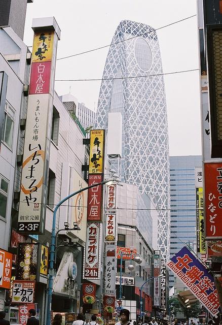 Tower コクーンタワーというらしい。