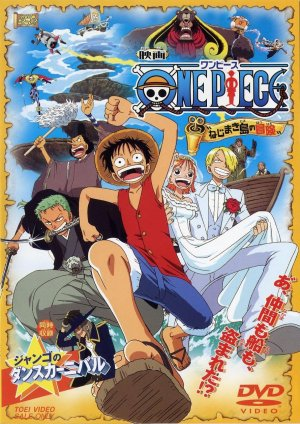 Đảo Hải Tặc 2: Phiêu Lưu Trên Đảo Nejimaki - One Piece Movie 2: Adventure On Nejimaki Island (2001) Poster