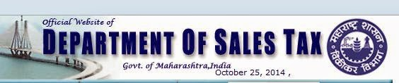 Sales Tax Department Recruitment Exam 2014