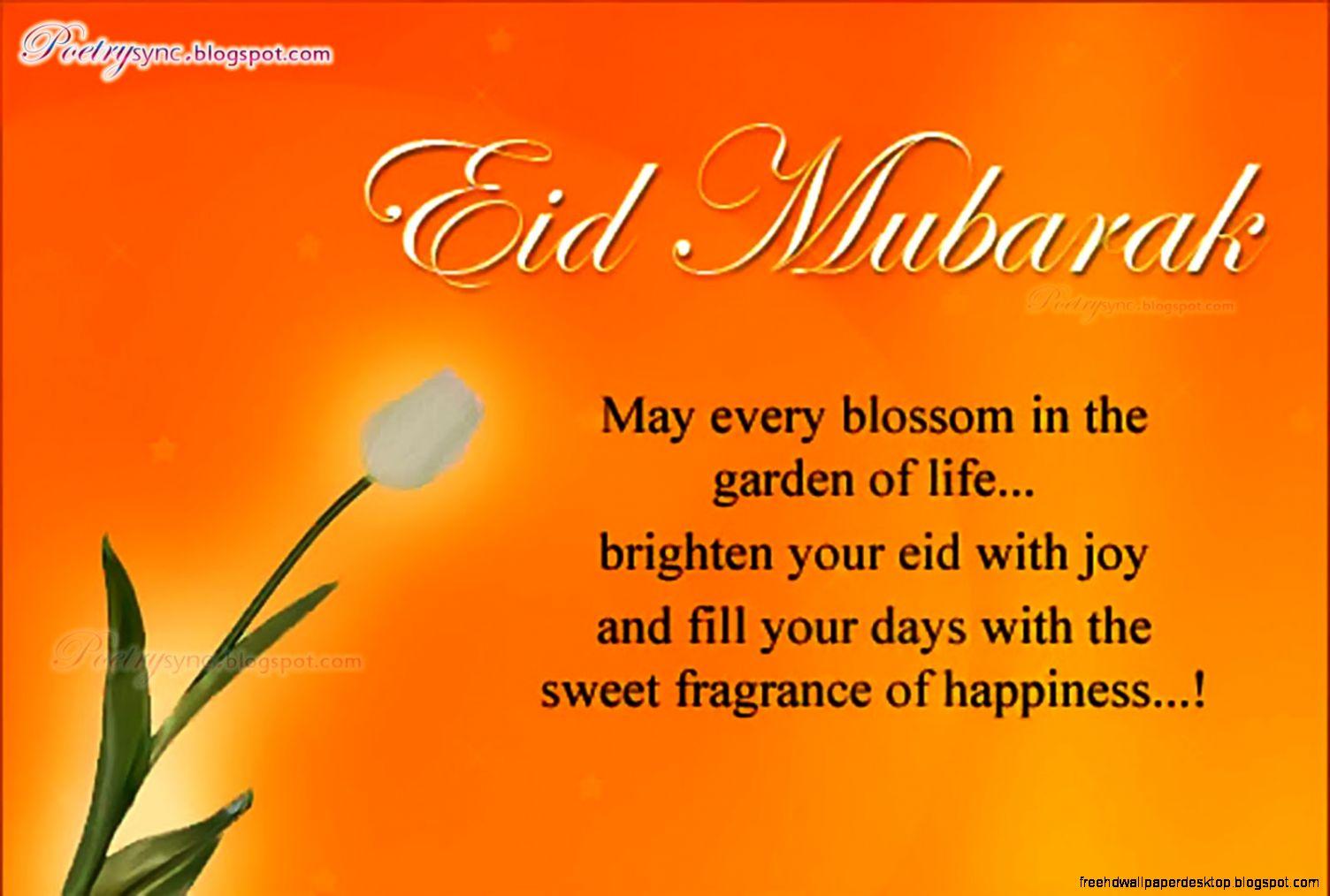 Joyful Eid Mubarak Quote Free High Definition Wallpapers