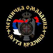 Четничка омладина Републике Српске Крајине