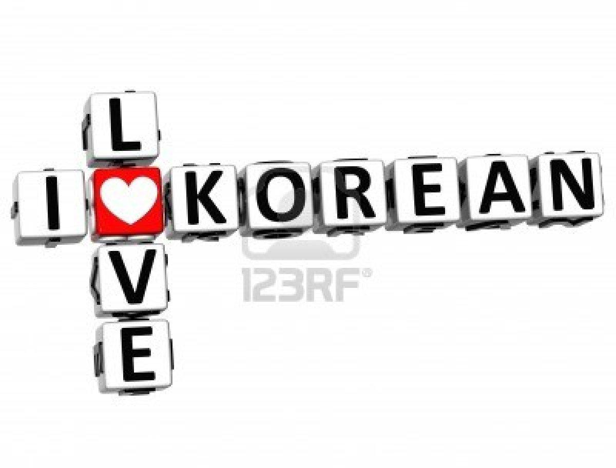 Amo todo lo coreano - Community | Facebook