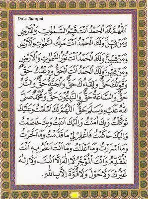 bacaan doa sholat tahajud
