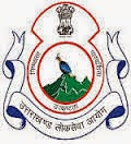 UKPSC (Uttarakhand Public Service Commission) RecruitmentNotification 2014 ukpsc.gov.in 24 Revenue Officer, Translator, Typist, Librarian Post Apply Online