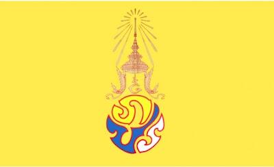 พระราชพิธีเฉลิมพระชนมพรรษา 5 ธันวาคม