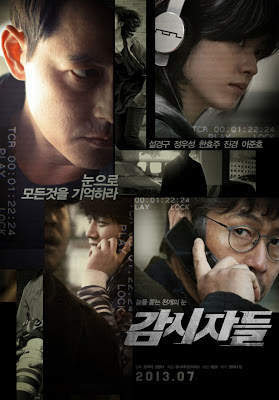 Cold Eyes (2013) HDRip cupux-movie.com