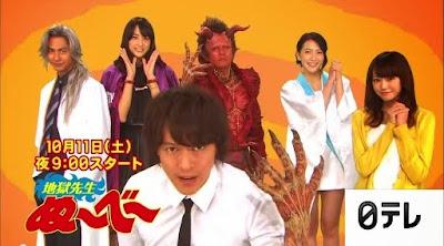 Phim Jigoku Sensei Nube Live Action