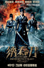 Brotherhood of Blades (2014) [Vose]