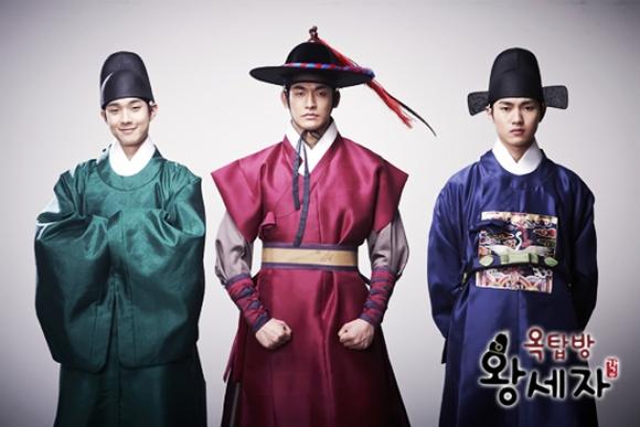 Poster Pemeran Utama Serial Drama Rooftop Prince