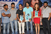 Romeo audio platinum disk function-thumbnail-8