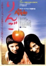 La manzana (1998) Drama de Samira Makhmalbaf