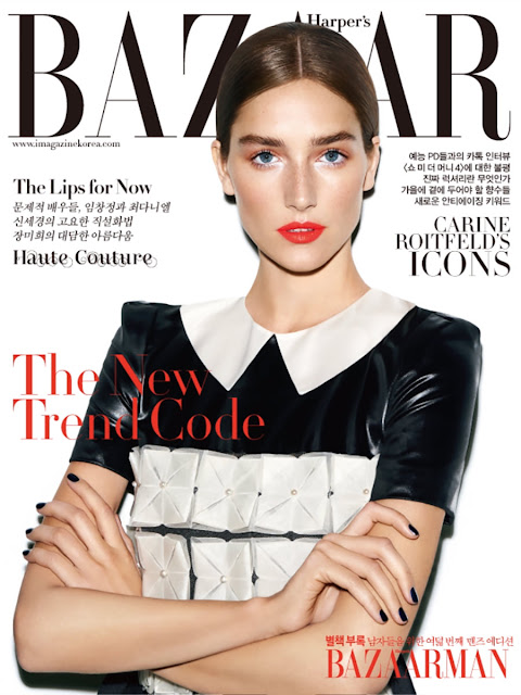 Model @ Josephine Le Tutour for Harper's Bazaar Korea, September 2015