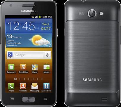 Samsung Galaxy Z specs