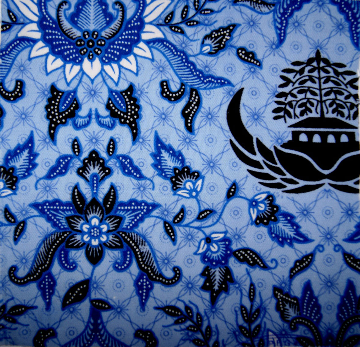 Download image Korpri Seragam Batik 2012 Baru PC, Android, iPhone and ...