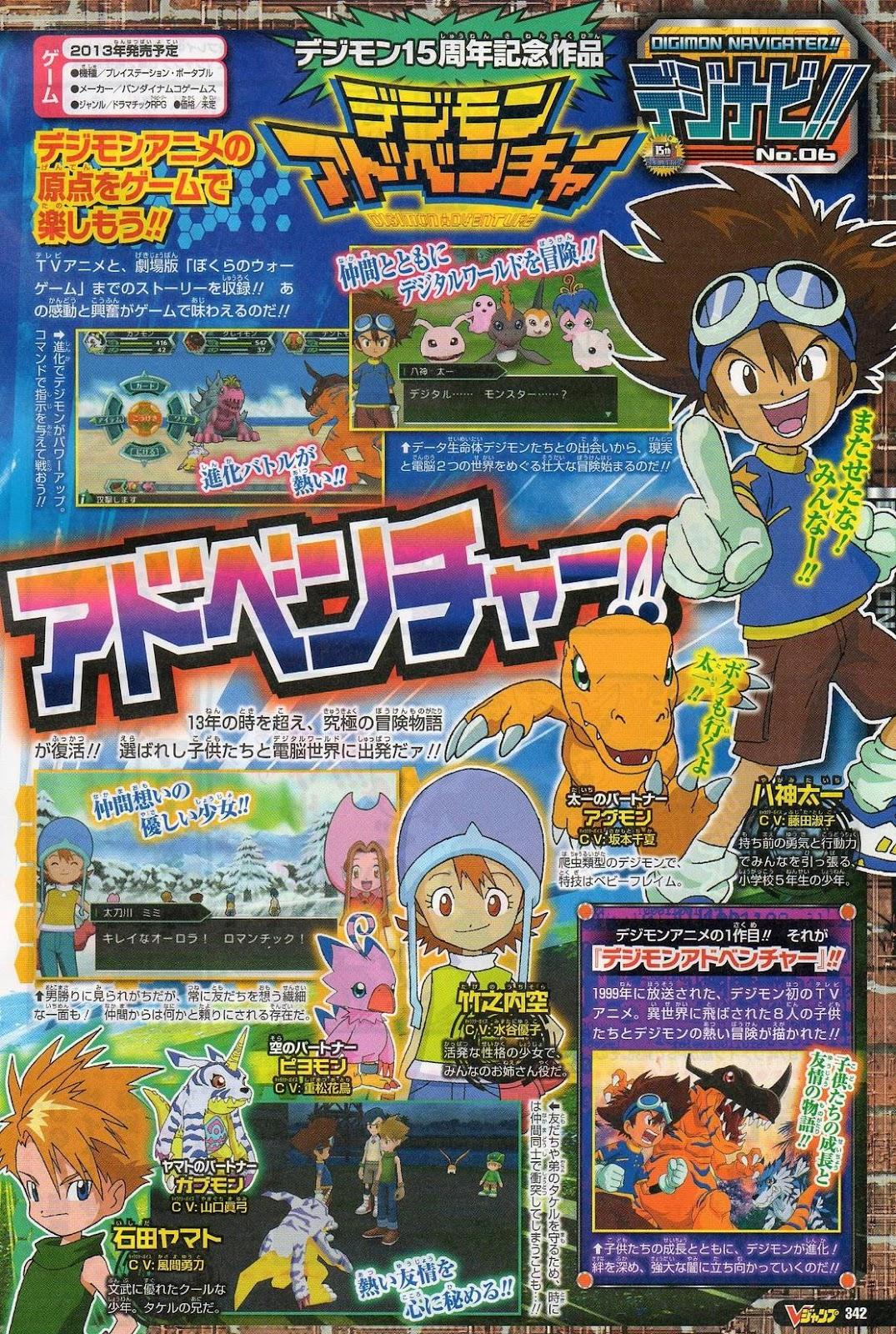 [V-Jump 11/2012] Digimon Crusaders + Digimon Adventure PSP V-JUMP+NOVEMBRO+Digimon+Adventure+PSP