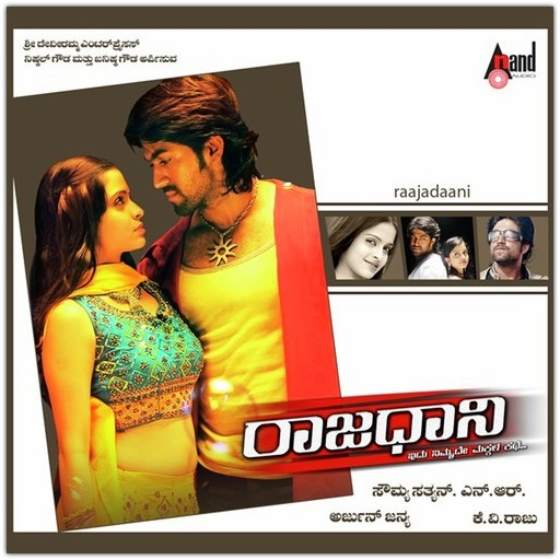 gaalipata movie mp3 song
