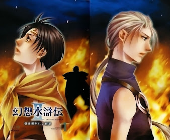 #5 Suikoden Wallpaper