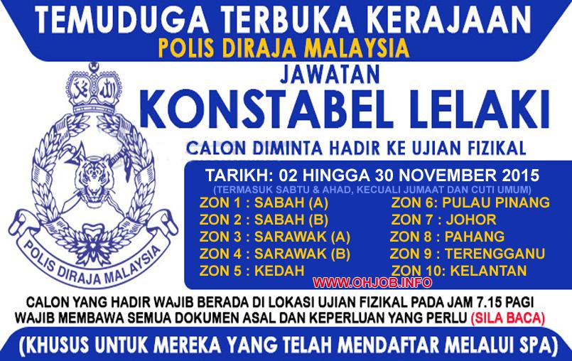 Jawatan Kerja Kosong Konstabel PDRM Seluruh Malaysia logo www.ohjob.info november 2015
