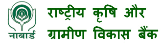 NABARD Assistant Manager Recruitment 2015