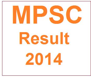 MPSC Exam Result
