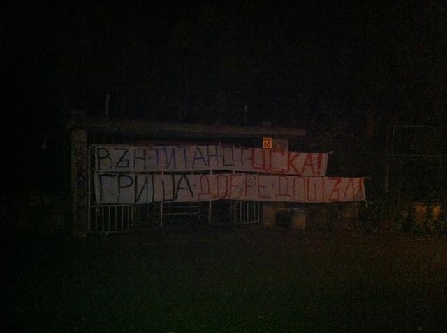 ЦСКА е клубът на България. ЦСКА днес има нужда от всички нас, единни и по-силни от всякога!