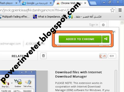 internet download manager gratuit google chrome