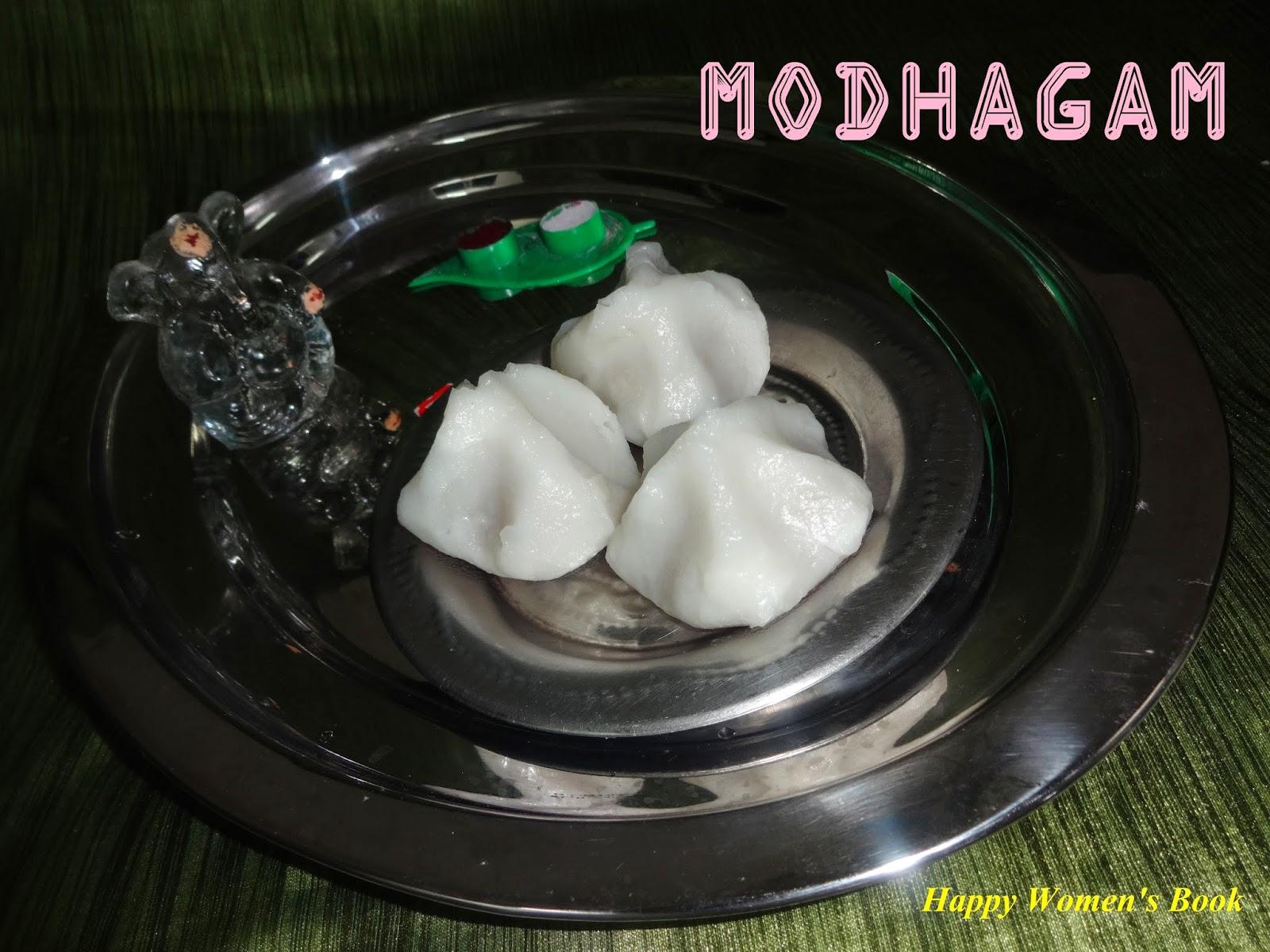 Modhagam