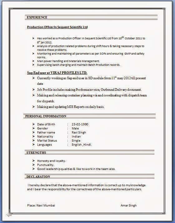Resume Format Freshers Engineers Free Download
