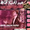 Abdelhalim Hafez-Maaboudato El Jamahir