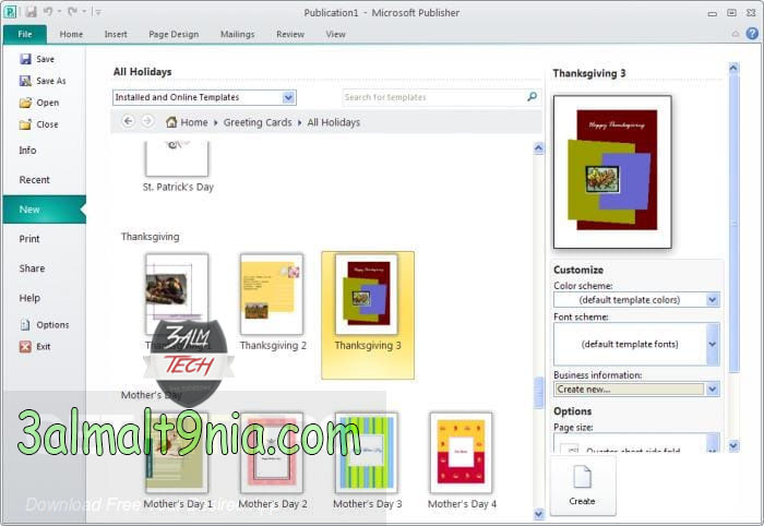 تحميل مايكروسوفت اوفيس 2010 عربي مجانا برابط واحد