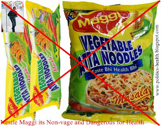 Non-Vage Nastle Atta Maggi Exposed