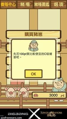 養豬場_02
