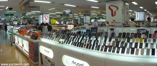 Technomart de Seúl en Corea del Sur