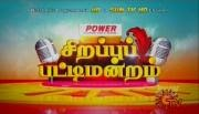 Sun Tv Independence Day Special Sirappu Pattimandram 15th August 2014 Full Program Show 15-08-2014