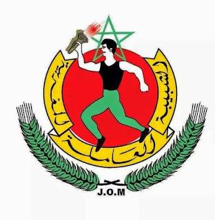 المكتب الوطني للشبيبة العاملة المغربية
