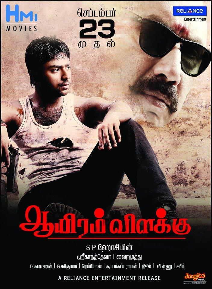 Underworld: Blood Wars HD Tamil Dubbed Movie Online