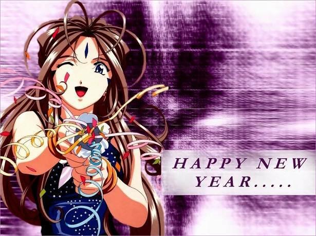 Selamat Datang 2013
