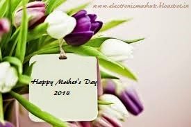 Mother's Day Wallpapers 2014 - Happy Mother's Day