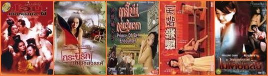 หนังrจีนโบราณ