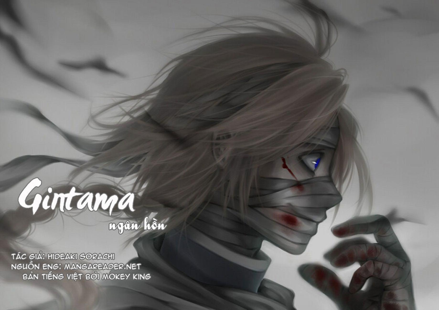 Gintama Chap 213