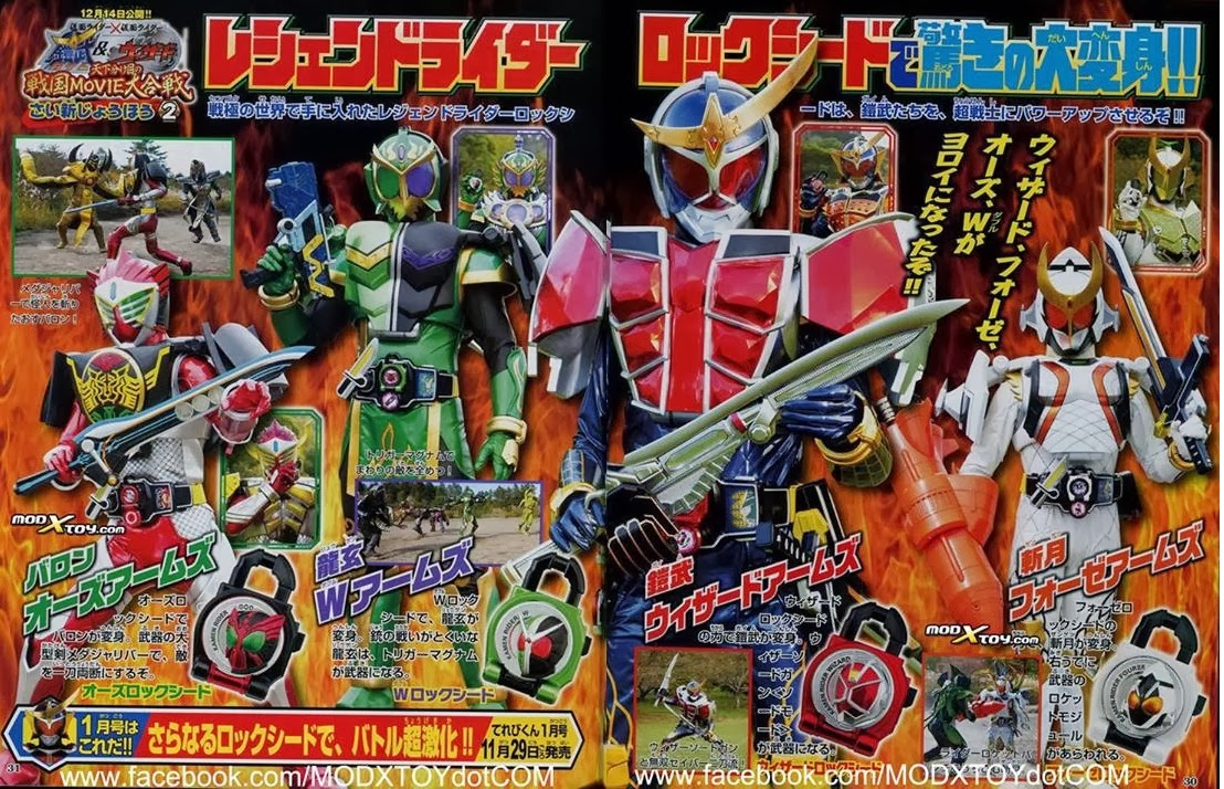 The power is on: scans: gaim x wizard
