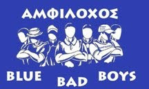 blue bad boys